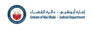Abu Dhabi Judicial Department Logo
